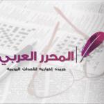 www.dopave.com software company website mobile application ERP Graphic design digital marketing