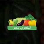 الخضرى مصر