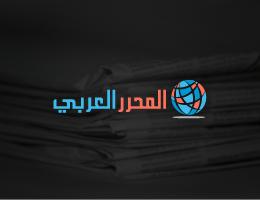 جريدة المحرر العربي الاخبارية